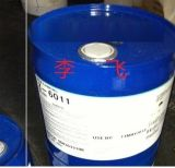廣州道康寧6011極柱標識膠附着力增強劑