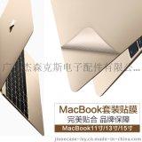 macbook air保護殼蘋果筆記本殼11 12 13寸pro保護膜