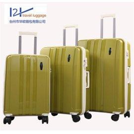 H-8003 行李箱