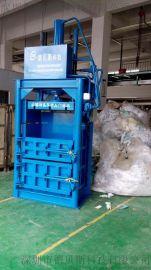 湛江不锈钢打包机,厂家直销