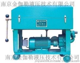 金伽勒BASY(B)- 0.7/224 (BASY-50)板框式滤油机