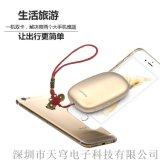 ARCEROS/天穹苹果伴侣iPhone手机配件双卡双待副卡扩展蓝牙防丢遥控拍照