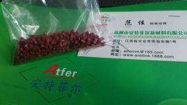 高含量红磷母粒 阻燃母粒 PP共聚专用
