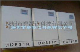 大功率40KW电磁加热器