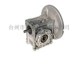 晨鑫NMRV030涡轮蜗杆减速机