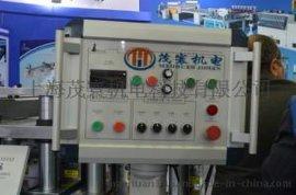 天津悬臂控制箱销售价格