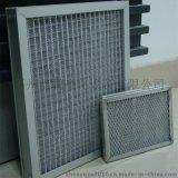 廠家供應鼎瞻淨化空氣過濾器 全鋁質及全不鏽鋼過濾器 鋁合金框
