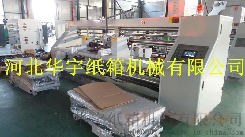 钉箱机/高速钉箱机/装订机/钉装机/纸箱机械/包装机械设备