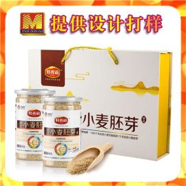五谷粉食品包装盒 小麦胚芽片礼盒 葛根粉包装设计 营养品包装厂