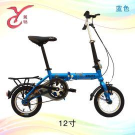 翼驰12寸小明星折叠自行车