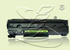 HP388A硒鼓兼容硒鼓,品牌硒鼓
