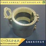 【双合电热】厂家直销 陶瓷电热圈发热圈