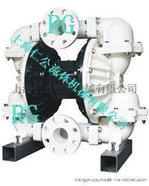 耐腐蚀PP气动隔膜泵RG80