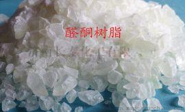 高软化点聚醛树脂CT-A101,抗粘连,耐高温