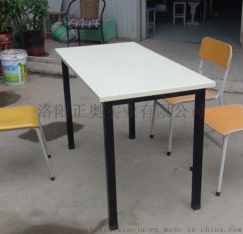 厂家直销钢制图书馆阅览桌 会议桌椅 长条桌批发