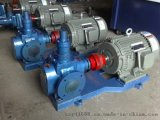 宇泰牌高溫泵/KCG-38/0.6