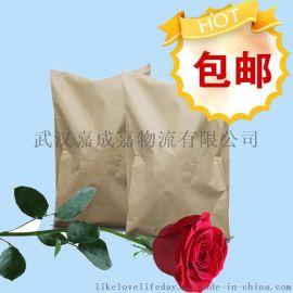 蒽醌-2,7-二磺酸二钠盐853-67-8 原料 生产厂家