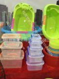 食品保鮮盒模具 創意收納箱模具食品塑料桶模具