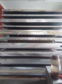 2024  铝板 美标2024铝板