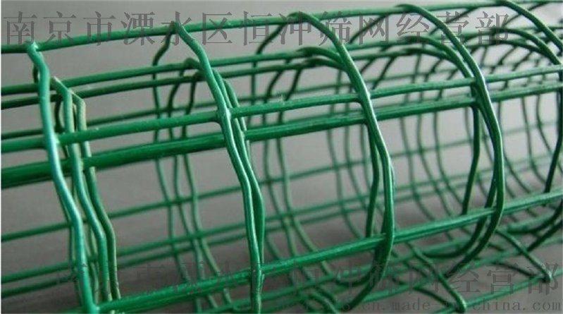 供应镀锌丝喷塑公路围网荷兰网定制 厂家圈地养殖护栏荷兰网批发