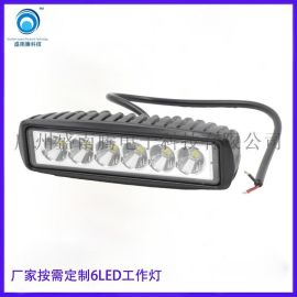 6LED单排SUV车顶射灯,小功率长条灯,CREE大灯