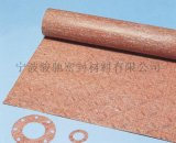 NY5350耐油非石棉纖維橡膠板
