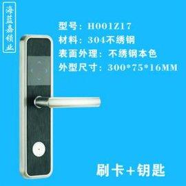 电子门锁 家用密码门锁 (海蓝嘉智能锁生产厂家)
