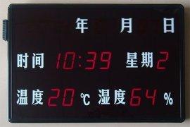 深圳**彩专业生产RC-HTT23RB审讯专用温湿度显示屏