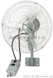 BTS/FB防爆摇头扇-FB-500/600/750生产直销