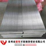 供应不锈钢扁钢 冷拉不锈钢扁条 扁钢厂家