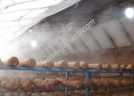 食用菌喷雾加湿机