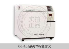 微量**分析仪GS-101S