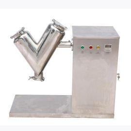 V-50,V型实验混合机