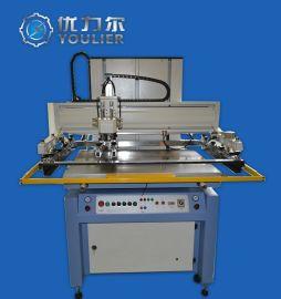 优力尔平面丝印机6080