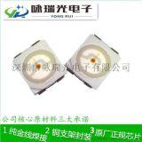 廠家直銷led3528紅光燈珠0.06W