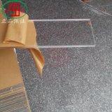 供应10mm透明亚克力板,压克力板材,有机玻璃板材生产厂家
