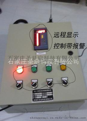 远程无线水泵/深井泵控制系统 液位电流监控