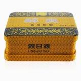 檳榔鐵盒定制包裝 山東河北鐵盒包裝廠家 食品禮品工業保健品鐵盒定制包裝