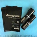 厂家直销PE快递袋 全黑白色彩色包装袋 代购快递袋订制 加印logo