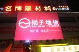 上海星迅新型户外广告投影灯,巨幅广告投影