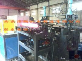 西安海翔电炉悬浮支柱中频感应调质加热炉
