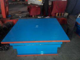 不锈钢水箱板模具 水箱模具厂家定做
