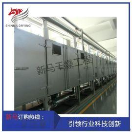 连续式干燥设备 固体絮状物料 带式干燥机 网带式烘干设备 DWB-2×16型