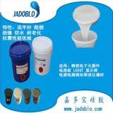 广东1:1电子密封胶 电源导热灌封胶 液体硅胶厂家