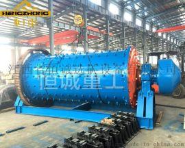 供应1500x3600溢流型湿式铜矿球磨机