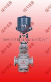供应扬州电动执行机构3610L-99加散热片系列电动调节阀