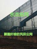 阜康柔性防風抑塵網價格、廠家、專業安裝施工