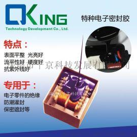 特种耐温灌封胶 黑色电子耐高温胶 电子灌胶