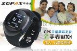 老人定位手錶_老年人心率檢測智慧手錶_老人睡眠分析手錶_小孩老人多重定位
