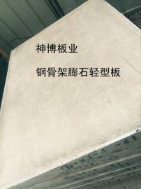 沧州钢骨架轻型网架板 设计制作安装 3